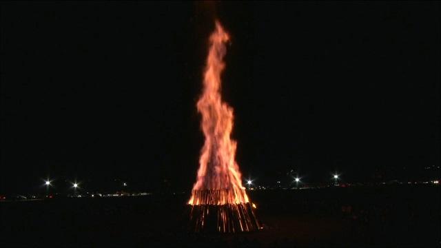 Video Replay: 2014 Student Bonfire